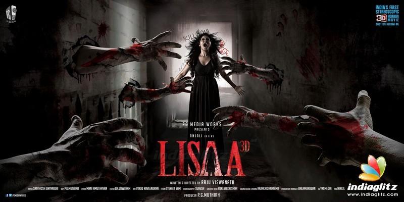 Lisaa