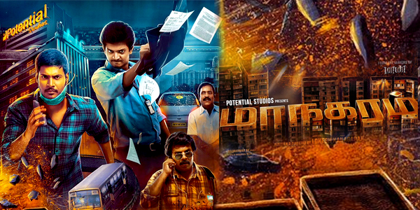 Maanagaram Music Review