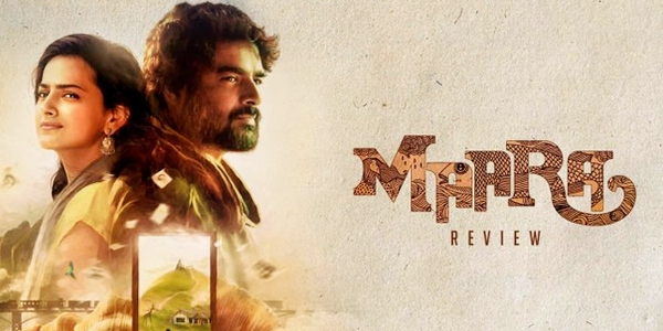 Maara Music Review