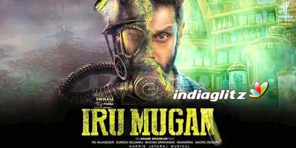 Iru Mugan Review