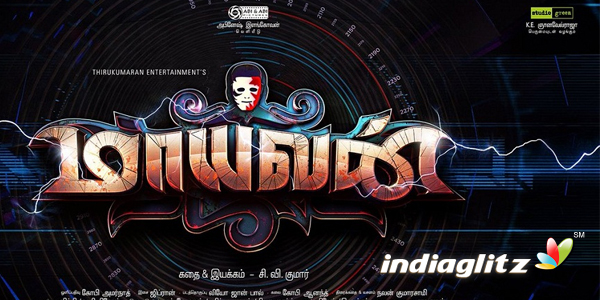 Maayavan Music Review