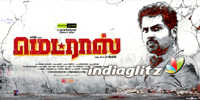 Madras Review