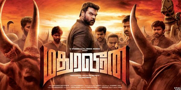 Madura Veeran Music Review