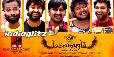 Mahabalipuram Review