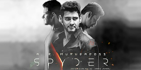 Spyder Review