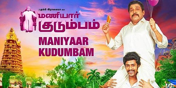 Maniyaar Kudumbam Music Review