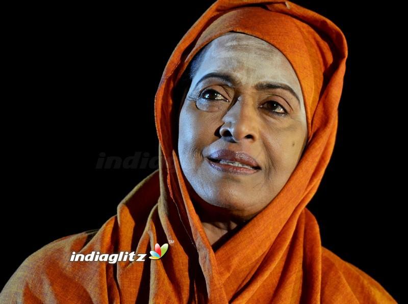 Maya Mohini