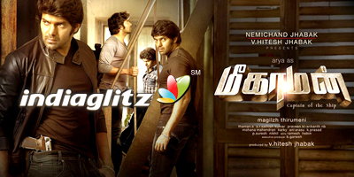 Meaghamann Review