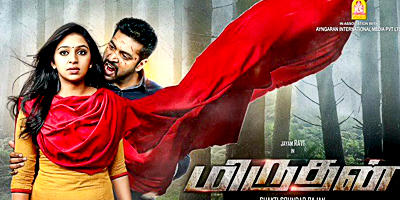 Miruthan Review