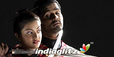 Modhi Vilaiyadu Review