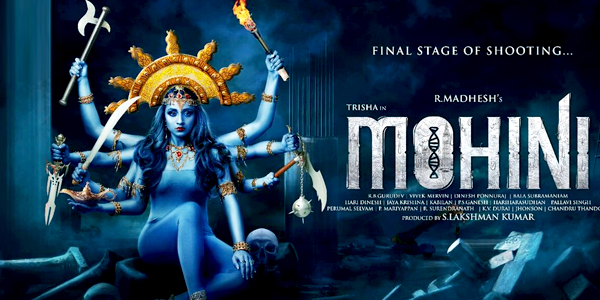 Image result for Mohini