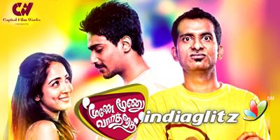 Moone Moonu Varthai Review Moone Moonu Varthai Tamil Movie