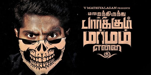 Marainthirunthu Paarkum Marmamenna Music Review
