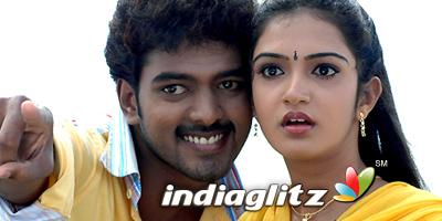 Mudhal Kanave Review