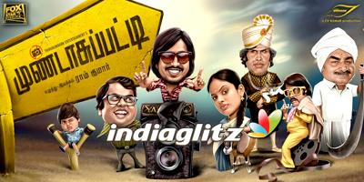 Mundaasupatti Review