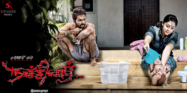 Naachiyaar Music Review