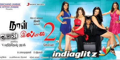 Naan Avan Illai II review. Naan Avan Illai II Tamil movie ... Naan Avan Illai 2
