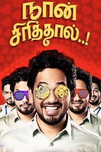 Watch Naan Sirithal trailer