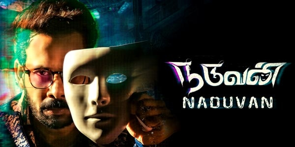 Naduvan Review