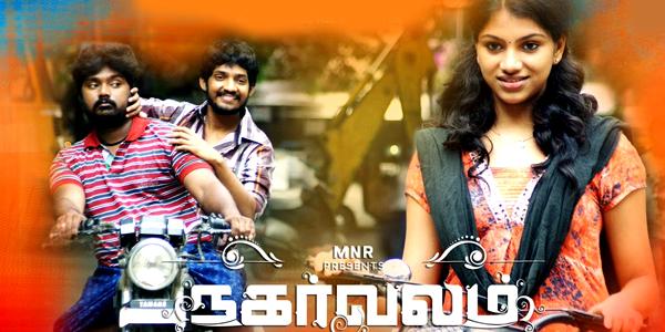 Nagarvalam Music Review