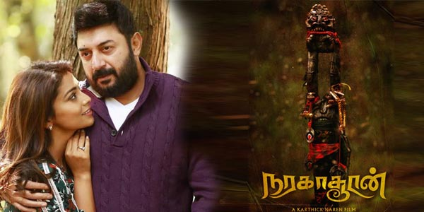 Naragasooran Music Review