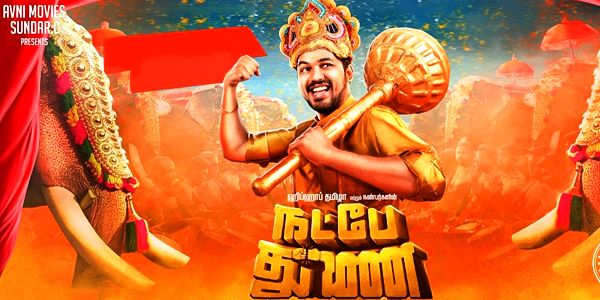 Natpe Thunai Review