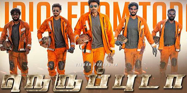 Neruppuda Review