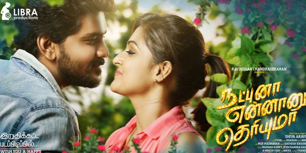 Natpuna Ennanu Theriyuma Review