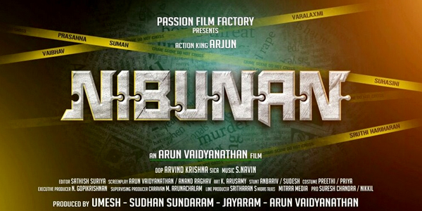 Nibunan Review