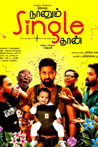 Watch Naanum Single Thaan trailer