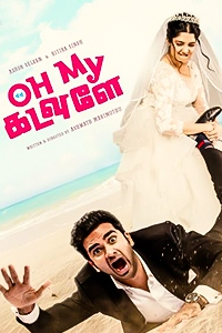 Watch Oh My Kadavule trailer