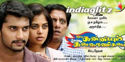 Oru Kanniyum Moonu Kalavanigalum Review