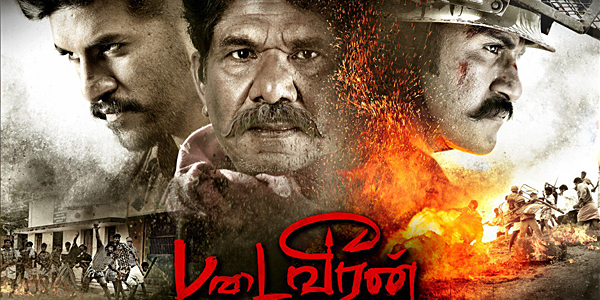 Padai Veeran Review