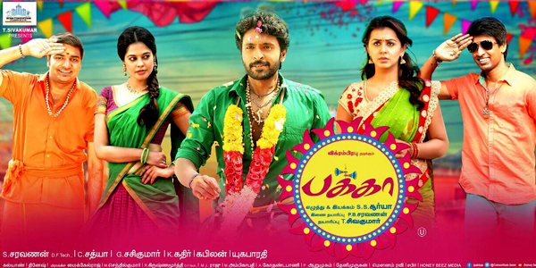 Pakka Review