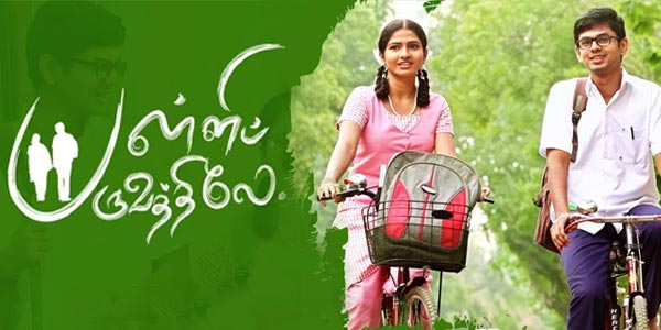 Palli Paruvathilae Review