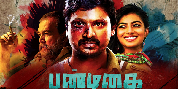 Pandigai Review