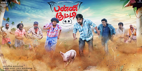 Panni Kutty Music Review