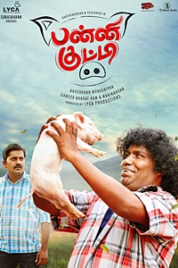 Watch Panni Kutty trailer
