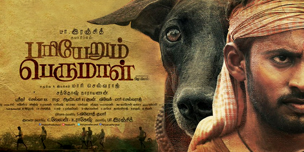 Pariyerum Perumal Review