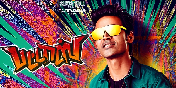 Pattas Music Review