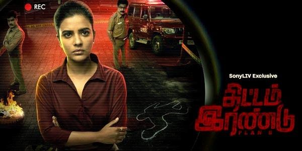 Thittam Irandu Review