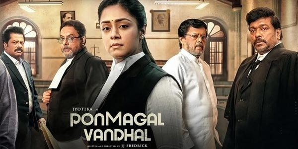 Ponmagal Vandhal Review