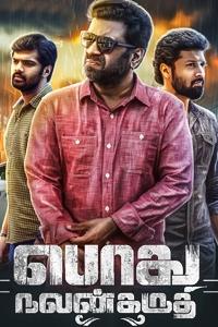 Podhu Nalan Karudhi Review