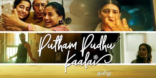 Putham Pudhu Kaalai Music Review