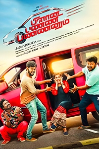 Watch Plan Panni Pannanum trailer