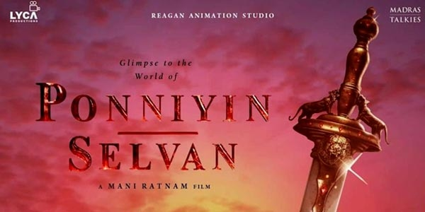 Ponniyin Selvan - PS 1 Review