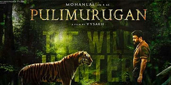Pulimurugan Peview