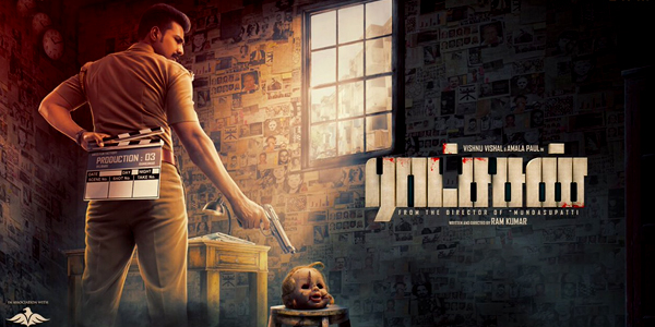 Ratchasan Review