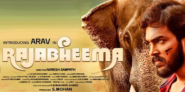 Raja Bheema