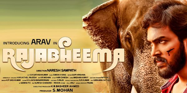 Raja Bheema Peview